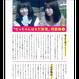 「なっちゃんはまだ新宿」劇場用パンフレット
