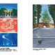 【予約】スターリィマン30周年記念作品集(1冊)
