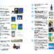 【予約】スターリィマン30周年記念作品集(2冊以上)