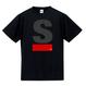 S Logo active T-shirt(Black)
