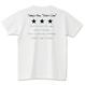 Start Line T-shirt(White)