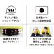 mamoru(まもる)キッズ防災メット