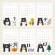 ブラックベア カレンダー2017 (ポストカード付き)