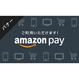 バナー素材|3サイズセット  Amazon Pay導入ストア[A]