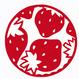 丸型シリーズ【ゴロゴロいちご】6cm版