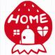 ロゴマークシリーズ【いちごのお家】6cm版