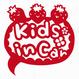 プレミアムシリーズ【いちご三兄弟のkidsincar】12cm版