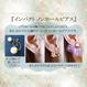 インパクトノンホールピアス〜Organdy〜ふんわりフレア