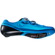 シマノ RC9 ブルー 長距離レースでのぺダリング効率の最適化。ロードコンペティションフットウェアの頂点を極める