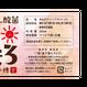 あまざけ+乳酸菌『ちほまろ』(プレーン味) 500g