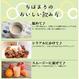 自然の栄養そのまま ♪ あまざけ+乳酸菌『ちほまろ』(玄米味)