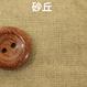 fanageリネン100% 40番手糸使用 シーチング生地ジッカー染/1m