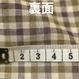 fanageコットン100% 40番手ダブルガーゼチェック生地/1m