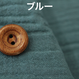新色fanageコットン100%  40番手ダブルガーゼ生地/1m