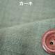 ふっくら柔らかガーゼ fanage コットン100%  40番手ダブルガーゼ生地/1m