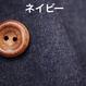 ふんわり柔らか起毛 fanageコットン100% TOP糸シャンブレービエラ起毛生地/1m