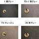 遠州産【軽くて、柔らかい】人気 fanage コットン100% ミジンコーデュロイ 生地 1mm畝/1m  made in japan