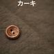 リネン帆布 fanageリネン100% 25番手糸使用 キャンバス生地/1m