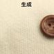 【あたたかビロード素材】 fanageコットン100% 綿ビロード生地/1m