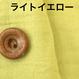 ふっくら柔らかガーゼ 新色fanageコットン100% 40番手ダブルガーゼ生地/1m