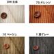 国内産 ふっくらナチュラル fanageコットン100% 太コーデュロイ4mm畝/1m   made in japan