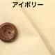 fanageコットン100% 80番手双糸ブロード ジッカー染め/1m
