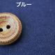 手染め起毛ダンガリー fanageコットン100% 20番手ダンガリー起毛生地/1m