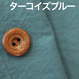 シャツにおすすめ fanageコットン100% スケアー平織り生地/1m