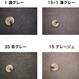 【遠州産!軽くて、柔らかい】 fanage コットン100% 細コーデュロイ 生地 1,5mm畝/1m  made in japan