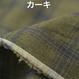 fanageコットン100%  TOP糸ビエラチェック生地/1m