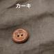 肌触りのいいリネン fanageリネン100% 60コーマ/1m