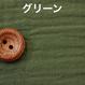 fanageコットン100% 60番手ダブルガーゼ生地/1m