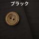 厚めのダブルガーゼ fanageコットン100% 30番手 ツイルダブルガーゼ生地/1m