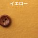 柔らかなカツラギ fanageコットン100% 20番カツラギ生地/1m