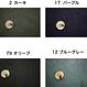 遠州産【軽くて、柔らかい】 fanage コットン100% 細コーデュロイ 生地 1,5mm畝/1m  made in japan