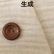 貴重な綿麻素材ガーゼ fanageコットン85%リネン15% 40番手ダブルガーゼ生地/1m