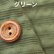 【おしゃれコーデュロイ】 fanageコットン100% サッカー調コーデュロイ生地/1m