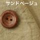 fanageコットン50%リネン50% シーチング生地/1m