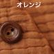fanageコットン100% 40番手4重ガーゼ生地/1m