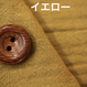 fanageコットン100% 40番手3重ガーゼ生地/1m