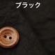 fanageリネン100% 60番手糸使用 シーチング生地/1m