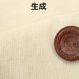 fanageコットン100% 細コーデュロイ1mm畝生地/1m