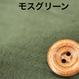 fanageコットン100% 98本シングルガーゼ生地/1m