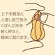 茨城県産落花生さやか から付煎り落花生 600g