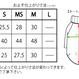 長袖インナー XSサイズ
