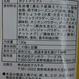 ちょっとお得な箱売り!【テンホウの餃子味ポテチ】ポテトチップス(130g×15袋)