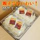冷凍生餃子 ミミ割れしにくい パックMサイズ[12人前/72粒 タレ付き]