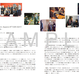 『十年 Ten Years Japan』パンフレット&ポスター(B1) セット