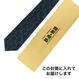 【新幹線つばめネクタイ】舞う(青)【TF009】