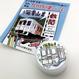 九州列車バーム「海幸山幸」【TH009】